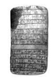 KRASOBLOG: Η ελληνική καταγωγή του αλφαβήτου | Ekivolos | Scoop.it