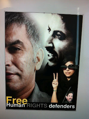 Bahrain Center for Human Rights: List of Cases against Nabeel Rajab and Zainab AlKhawaja | Human Rights and the Will to be free | Scoop.it