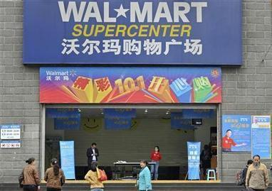 World Environment News - Wal-Mart, in China, pushes suppliers down green path - Planet Ark | Sustain Our Earth | Scoop.it