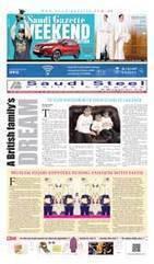 Citizen dies from coronavirus | Kingdom | Saudi Gazette | MERS-CoV | Scoop.it