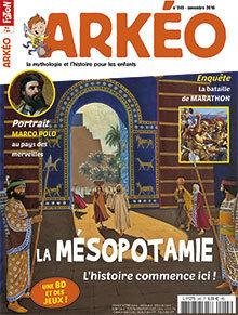 ARKEO N°245 - Novembre 2016 | L'ACTU du CDI | Scoop.it