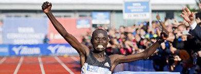 Kenyan wins 2016 Amsterdam Marathon #Mauritius Offshore stockbrokers   Africa : Commodity Bridgehead to Asia   Scoop.it
