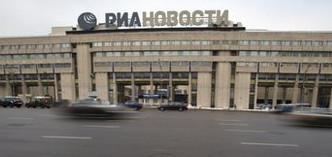 Le Kremlin dissout l'agence RIA-Novosti | DocPresseESJ | Scoop.it