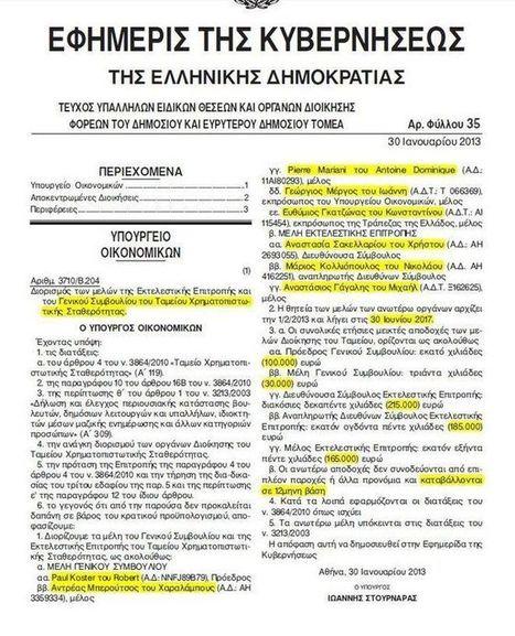 Scandal: salaries of 8 board members of Greek FSFcost €785,000 per year   Greece today   Scoop.it