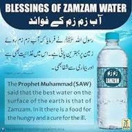 Wonders of Zamzam Water and and why zam zam water is the best water in the world. | amazing news | Scoop.it