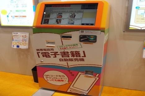 Japanese Vending Machine Dispenses EBooks - PSFK | Retail | Scoop.it
