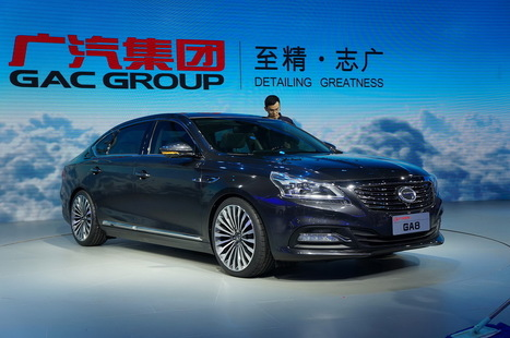 SHANGHAI 2015 - GA8, la chinoise qui veut affronter les allemands - L'argus auto | GAC GONOW FRANCE | Scoop.it