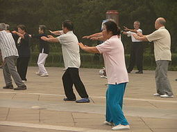 T'ai Chi Ch'uan: A Great Deal More Than Merely An Elderly Folks' Activity! « _Aerobics Aerobics | Electronic Cigarettes | Scoop.it