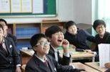 La risa influye en el rendimiento escolar | EROSKI CONSUMER | Aprendizaje y tecnología EC | Scoop.it