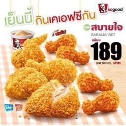 KFC Promotion | สินค้าไอที,สินค้าไอที,IT,Accessoriescomputer,ลำโพง ราคาถูก,อีสแปร์คอมพิวเตอร์ | Scoop.it