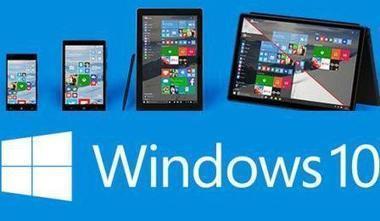 Microsoft Windows 10 Third Set of Updates | TechOpti | Tech Updates | Scoop.it