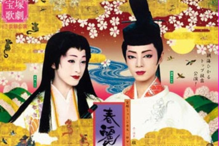La Maison d'Ailleurs s'ouvre à l'esthétisme nippon | Le Matin | Kiosque du monde : Asie | Scoop.it