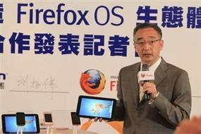 Firefox OS aimed to become alternative to Android, says Mozilla vice president | TechTalks | Scoop.it