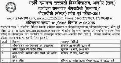 Results 2015, Answer Key 2015, Admit card 2015, Time Table 2015, Exam Forms 2015 | PALIJOB | Scoop.it