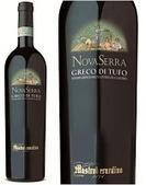 "The Independent Wine Review: Mastroberardino ""Nova Serra"" Greco di Tufo DOCG (2012) | Vinitours | Scoop.it"