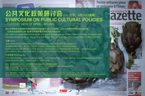 International Symposium on Public Cultural Policies: European and ...   Art Museums Trends   Scoop.it