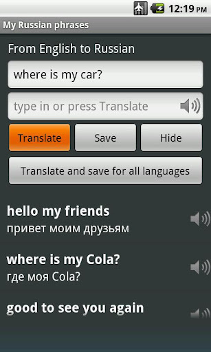 Apprenez à parler langues: Traduire les phrases usuelles [Android] | Time to Learn | Scoop.it