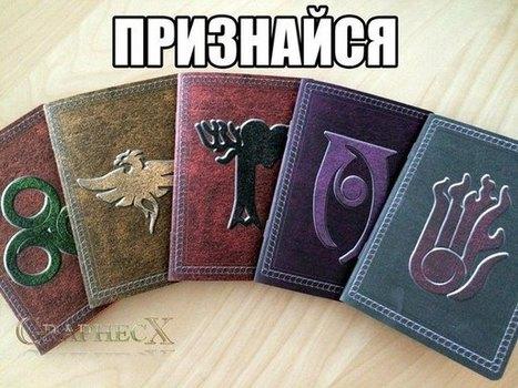 Записные книжки в виде томов заклинаний... | Battlefield 1 Купить | Scoop.it