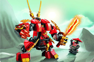 LEGO Ninjago   lagranderecreation.com   Enfants   Scoop.it