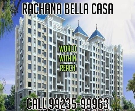 Rachana Bella Casa Amenities | Real Estate | Scoop.it