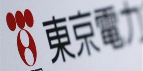Tepco encore lourdement affectée par Fukushima | # Uzac chien  indigné | Scoop.it
