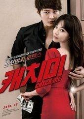 Watch Korean Movies & Drama Online | English Subtitles | Favorites* | Scoop.it