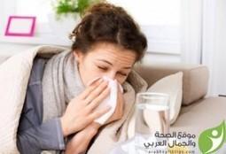 العلاجات الطبيعية للإنفلونزا | arabhealth | Scoop.it