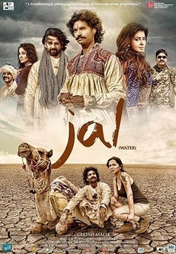 Jal (2014) Web HDrip Watch and Download | Free Download Bollywood, Holywood, Dubbed Movies With Splitted Direct Links in HD Blu-Ray Quality | MoviesPoint4u | Scoop.it