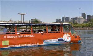 Rio ganha o primeiro ônibus anfíbio do Brasil | Newsletter | Scoop.it
