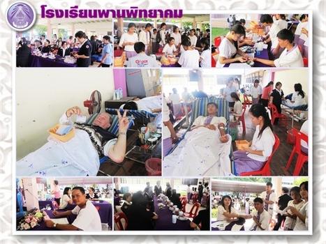 ชาวพานพิทย์ร่วมใจบริจาคโลหิตช่วยเหลือสภากาชาดไทย | Phanphit | Scoop.it