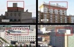"""Las Misteriosas """"cajas blancas"""" en las embajadas de EE.UU y la NSA   La R-Evolución de ARMAK   Scoop.it"""