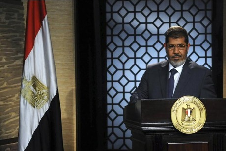 New constitution to reduce presidential authorities: Source | Égypt-actus | Scoop.it
