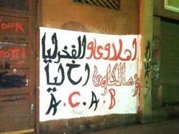 La violence : Nouveau modus operandi de la contestation «révolutionnaire» en Egypte | Égypt-actus | Scoop.it