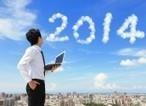 Patrons : 6 résolutions iconoclastes pour 2014 | Comment entreprendre | Scoop.it