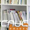 La SELECTION - Revue de presse du CAUE des Vosges