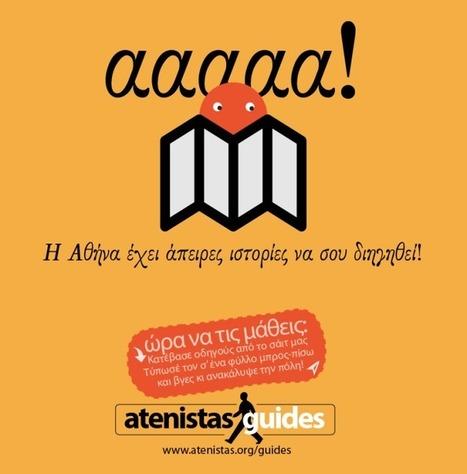 atenistas guides: περπάτησε στην ιστορία της πόλης! | atenistas | Grecia en la tierra | Scoop.it