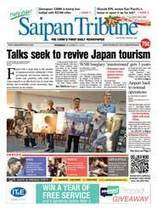 Pasifika Renaissance invites individuals to document oral traditions - Saipan News, Headlines, Events, Ads | Saipan Tribune | Indigenous Language Education and Technology | Scoop.it