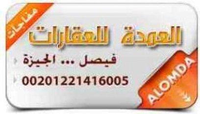 شقق للايجار - سوق مصر   sogarab   Scoop.it