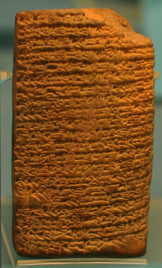 The first love poem is Sumerian | Mesopotamia | Scoop.it