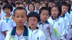 Primary schools in China | Geography Australian curriculum teaching resources | Scoop.it