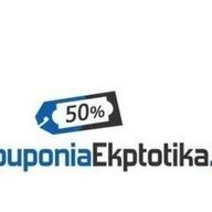 International Coupons na greckim rynku e-commerce - Brief | E-Commerce - Poznańska dostawa świeżych newsów! | Scoop.it