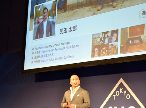 【fMC Tokyo 2012レポート】Facebookが目指すマーケティングの本質とは?(2) | Market research | Scoop.it