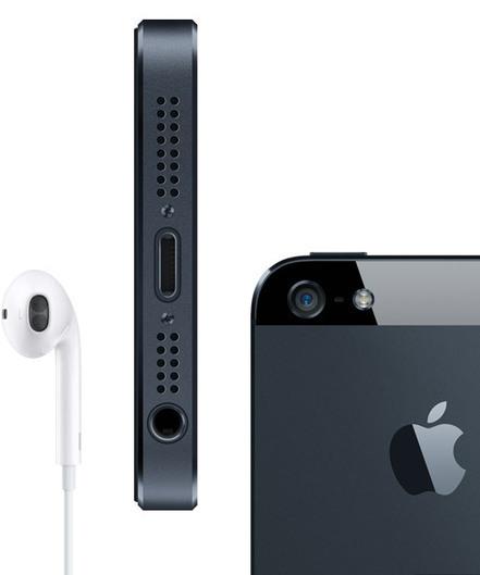 Apple - iPhone 5 - Le plus fin, le plus léger et le plus rapide iPhone de tous les temps. | ayda bm | Scoop.it