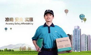 Chine:lalivraisonexpress, un challenge similaire ? | E-Logistique | Scoop.it