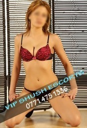 Experience An Enjoyable Journey With Liverpool Escorts | Manchester Escort Agency | Scoop.it