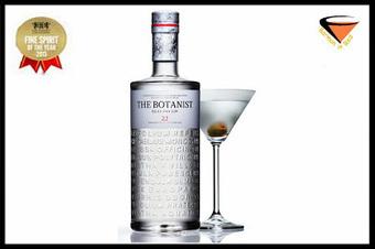 Barman in Red: The Botanist Islay Dry Gin mejor destilado 2013 | Servicios en Restauración | Scoop.it