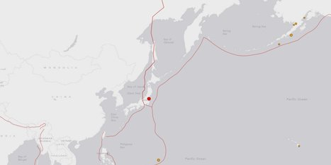 Earthquake Reported Near Fukushima | @ThorMercury1 Promotes Science | Scoop.it
