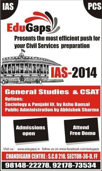 PCS Coaching in Chandigarh | PCS-IAS Coaching Classes | Scoop.it