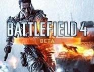 Jeux video: Le mode anéantissement disponible dans la Beta de Battlefield 4 sur PS3, PS4, Xbox 360, Xbox One, PC, PC online ! | cotentin-webradio jeux video (XBOX360,PS3,WII U,PSP,PC) | Scoop.it
