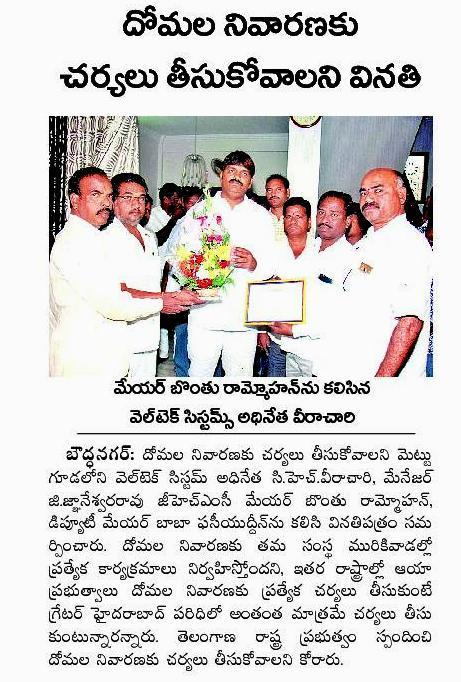 Mosquito Mesh News in Sakshi, Andhra Bhoomi & Andhra Jyothi with GHMC Mayor Hyderabad | Mosquito Screens Hyderabad | Scoop.it